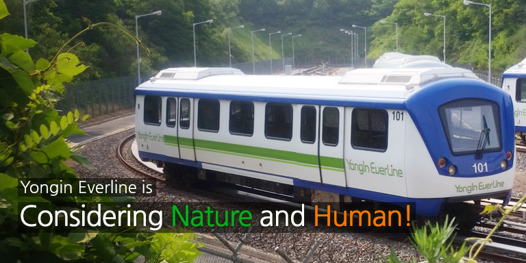 Yongin Everline is Considering Nature and Human!